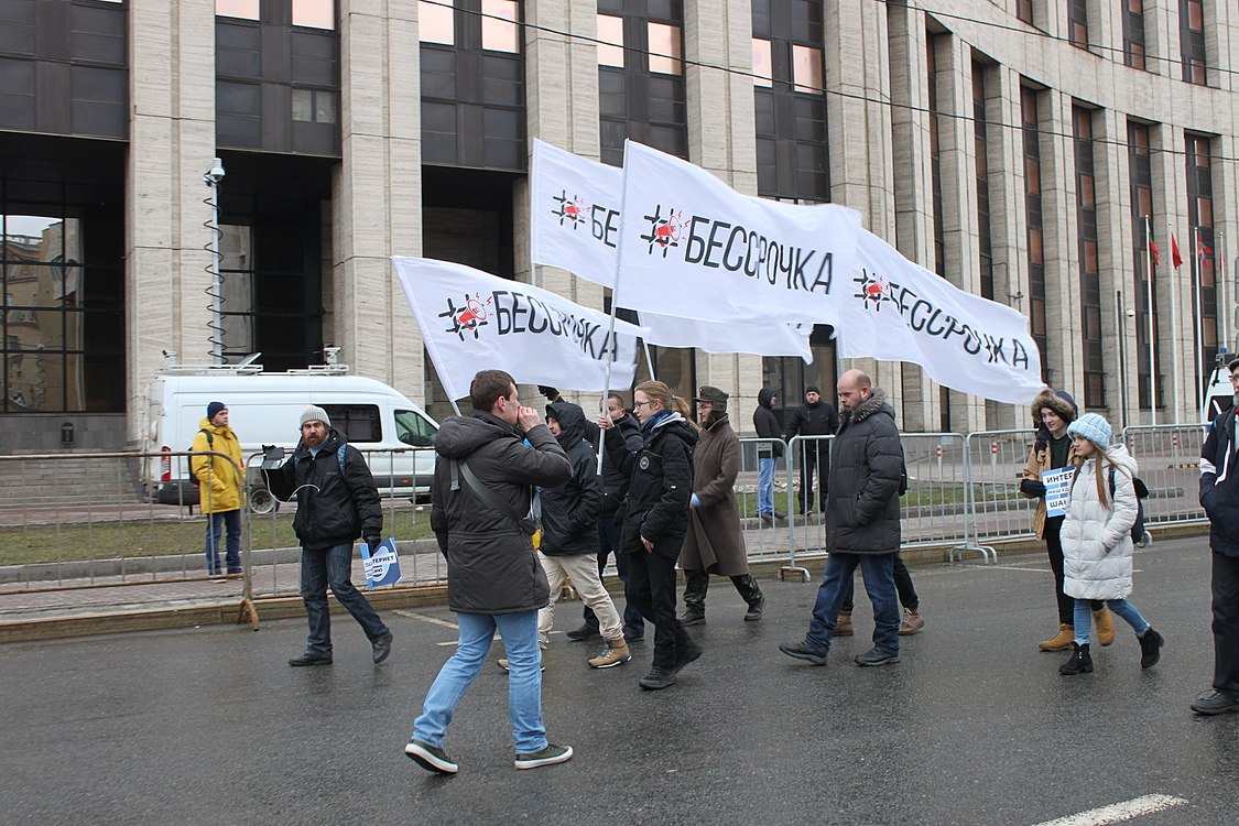 Against the isolation of Runet (2019-03-10) 77.jpg