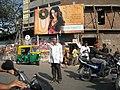 Ahmedabad2007-068.JPG