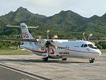 Air Tahiti ATR 72-500 at Rarotonga Airport.jpg