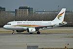 Airbus A319-115 'B-300W' Tibet Airlines (32582496177).jpg