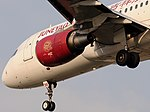 Airbus A320-214, Juneyao Airlines JP7530567.jpg