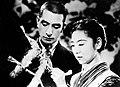Aizen katsura (1938) 2.jpg