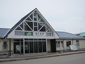 鰺ケ沢駅's relation image