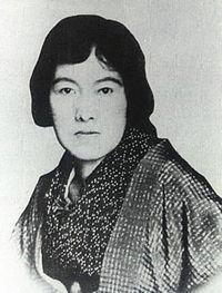 与謝野晶子 - ウィキペディアより引用