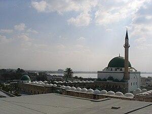 El-Jazzar Mosque - Image: Akko Mosque