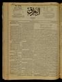 Al-Iraq, Number 166, December 16, 1920 WDL10262.pdf