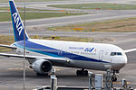 All Nippon Airways, NH978, Boeing 767-381(ER), JA612A, Arrived from Qingdao, Kansai Airport (17009870230).jpg