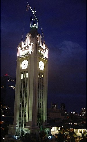 Honolulu Harbor - Aloha Tower has been greeting vessels to port at Honolulu Harbor since September 11, 1926.