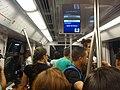 Alstom Metropolis del Metro de Panamá (Interior 1) - 2014.JPG