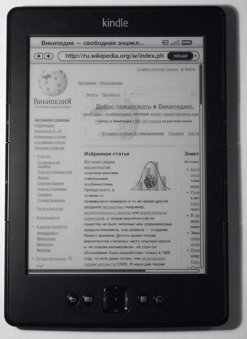 Amazon Kindle5.jpg