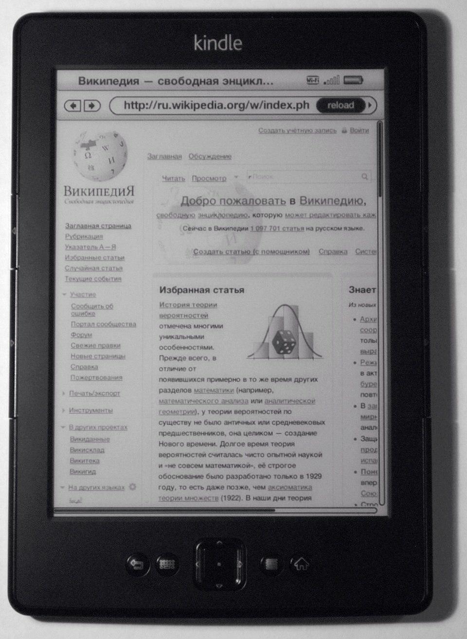 Amazon Kindle5