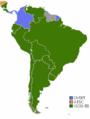 America do Sul Nicaragua.png