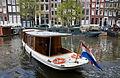 Amsterdam - Boat - 0633.jpg