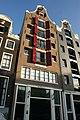 Amsterdam - Herengracht 37.JPG
