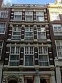 Amsterdam - Nieuwe Doelenstraat 5a.jpg