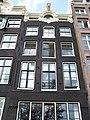 Amsterdam Oudeschans 70 top.jpg