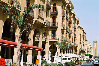 Beirut Central District - Rue Maarad is a main street in the central district