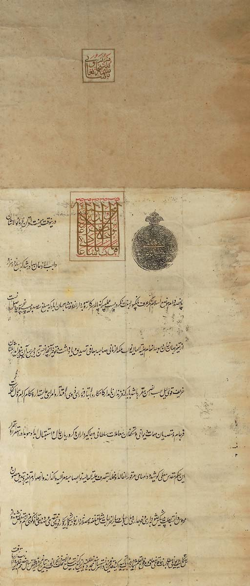 An imperial order, farman, from the time of Shah %27Alam II, dated 1776