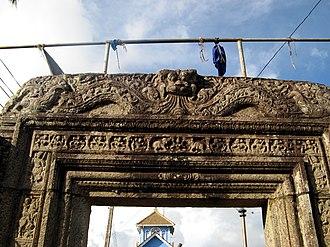 Dondra - Image: Ancient Torana, Dondra 0676