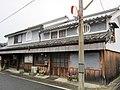 Andon & Koji Museum (Yuasa).jpg