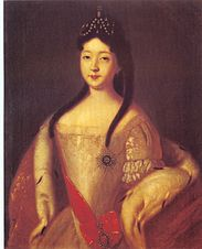 Anne Petrovna, Duchess of Schleswig-Holstein-Gottorf, painting by Louis Caravaque 1725
