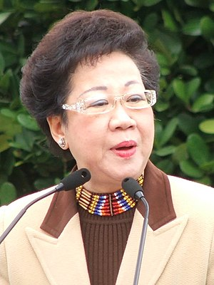 Annette Lu - Lu giving a speech at the 228 Memorial Park in 2008.