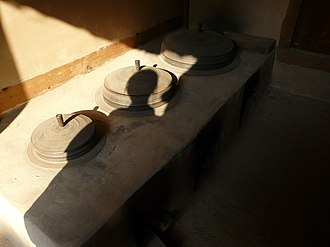 Gamasot - Image: Ansan Cultural Center 07