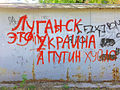 Anti-Putin graffiti in Luhansk, April 2014.jpg