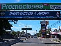 Apopa Entrance 2012.jpg