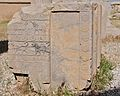 Architectural Fragment, Persepolis (4679262058).jpg