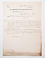 Archivio Pietro Pensa - Vertenze confinarie, 4 Esino-Cortenova, 170.jpg