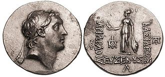 Ariarathes V of Cappadocia - O: Diademed head of Ariarathes V