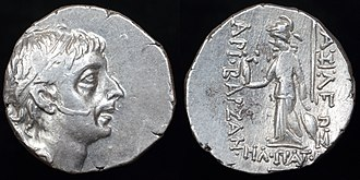 Ariobarzanes II of Cappadocia - O: Diademed head of Ariobarzanes II