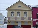 Arkhangelsk.Libknehta.8b.JPG