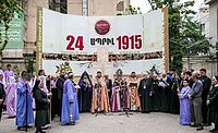 Armenian Genocide Remembrance Day in Tehran, Iran 2017-04-24 08.jpg