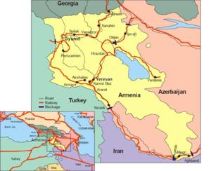 Armenian Railways - Image: Armenian Railway