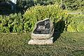 Aruküla esmamainimist tähistav kivi.JPG