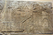Assyrian Attack on a Town