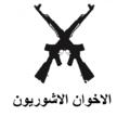 Assyrische Brüderschaft Flagge.png
