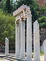 Athens - roman forum columns.jpg