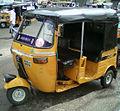 Auto rickshaw at APSRTC Complex in Visakhapatnam 03.jpg