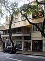 Avenida Zarco, Sé, Funchal - 22 Jan 2012 - SDC14984.JPG