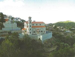 Agios Epifanios - Image: Ayios Epifanios Church