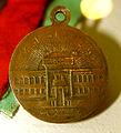 Azərbaycan Parlamentinin açılışı münasibəti ilə hazırlanmış medal (arxa tərəf).JPG