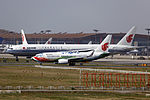 B-5226 & B-2089 - Air China - Boeing 737-79L(WL) & Boeing 777-39L(ER) - Neimenggu Livery - PEK (14810259655).jpg