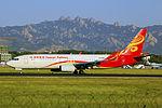 B-5686 - Hainan Airlines - Boeing 737-84P(WL) - TAO (15002713277).jpg