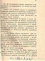 BASA-1932K-1-3-10(1).JPG