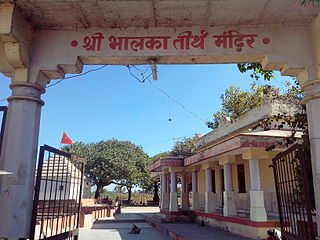 Bhalka Place where Lord Krshna left for heavenly abode