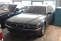 BMW 7-Series E38 iL facelift China 2014-04-26.jpg