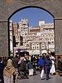Bab ul Yemen, Sana'a (2286032581).jpg